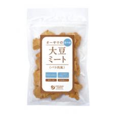 オーサワの国内産大豆ミート(バラ肉 風)