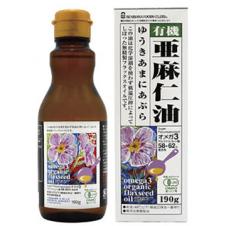 オーガニックフラックスシードオイル (有機亜麻仁油)